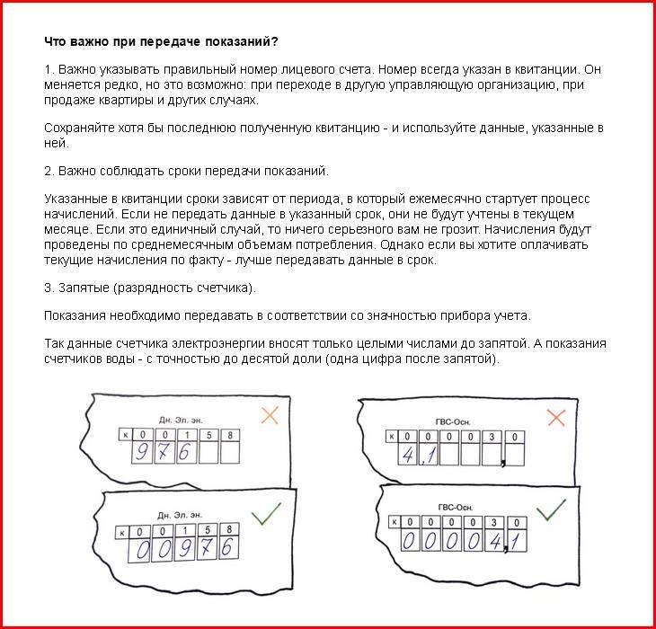 erc-ekaterinburg_7.jpg