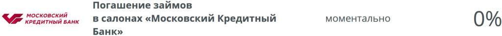 pogasheniya-mkb-1024x74.jpg