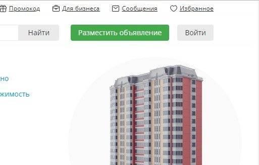 zareg-yula-1-513x328.jpg