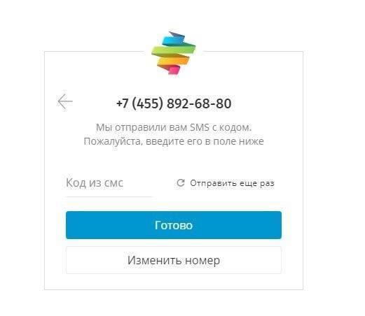 zareg-yula-6-521x452.jpg