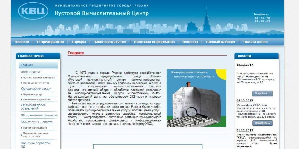 kvts-cabinet-1-1024x511.jpg
