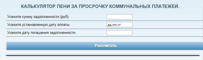 kvts-cabinet-6.jpg