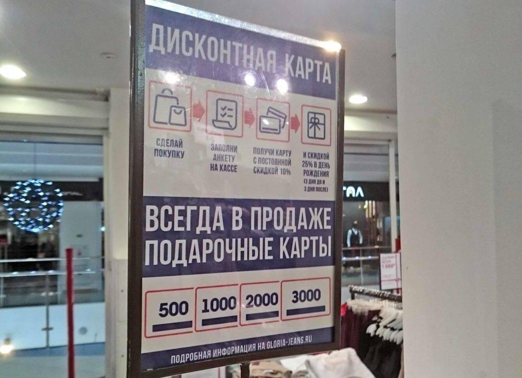 Usloviya-karty-1024x741.jpg
