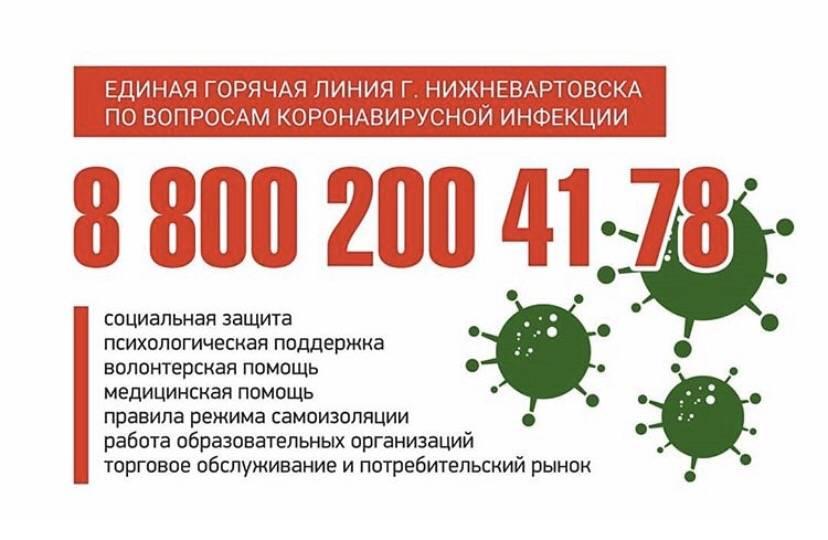 coronavirus_hotline.JPG