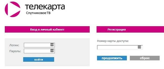 telekarta-enter.jpg