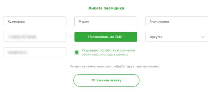 otlnal-registraciya2.png