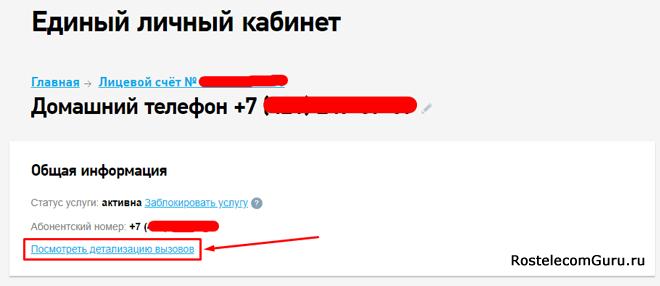 Screenshot_1-min-8.png