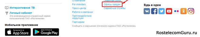 Screenshot_4-min-1-e1580555214969.png