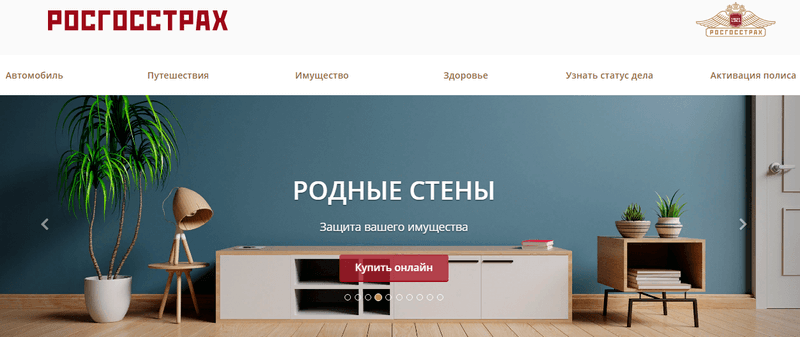rosgosstrah-lichnyy-kabinet-1.png