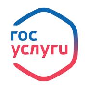 gosuslugi-logo.png