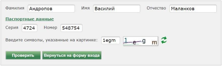 uretyry.jpg