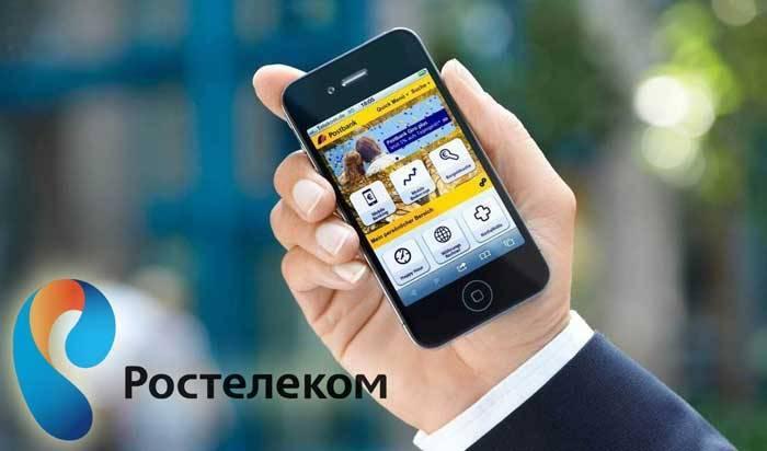 kak-otklyuchit-navsegda-ili-priostanovit-na-vremya-uslugi-rostelekom7.jpg