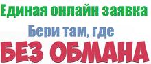 1487068933_zavv.png