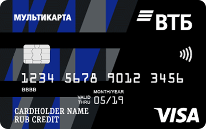credit_card_vtb_multikarta.png