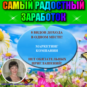 маркетинг-300x300.png