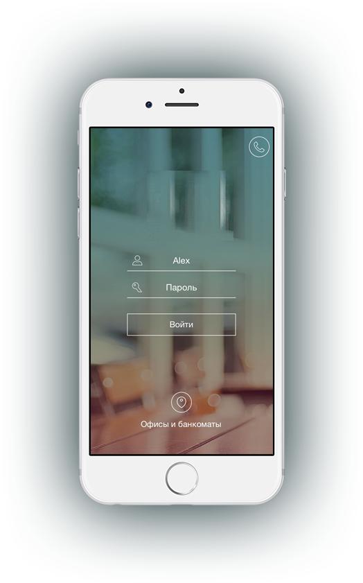 homecredit-mobilnoe-prilozhenie-1.png