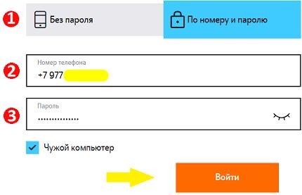 Bezymyannyj-2.png
