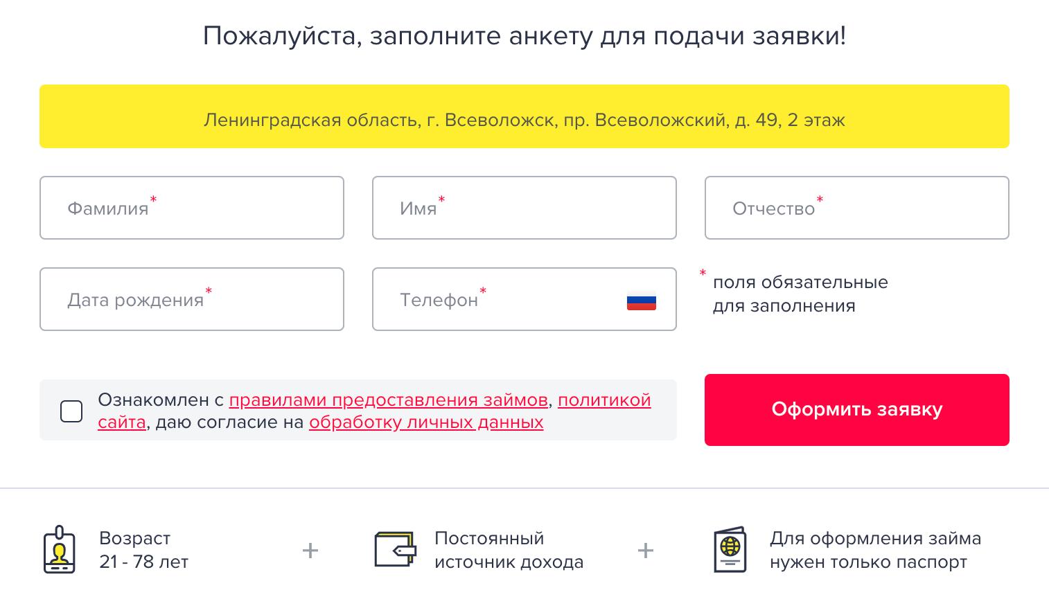 register-centrofinance.png