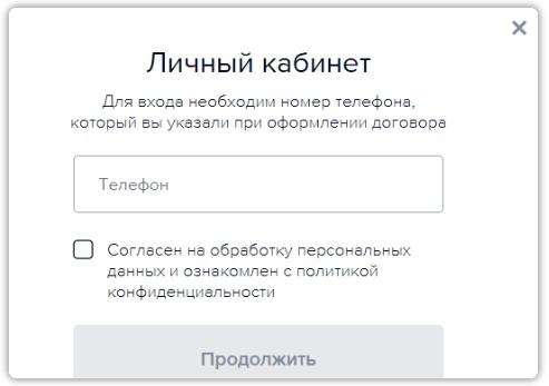 centrofinans-lichnyjj-kabinet-vkhod-registraciya-zajjm_5d0798def18c4.png