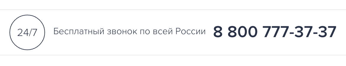 centrofinans-lichnyjj-kabinet-vkhod-registraciya-zajjm_5d0798e148df2.png