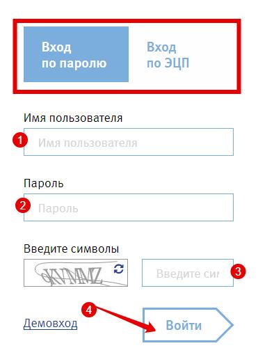 vtb-bank-vhod-v-banking-jur-licam-2.png