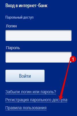 vtb-bank-registracia.png