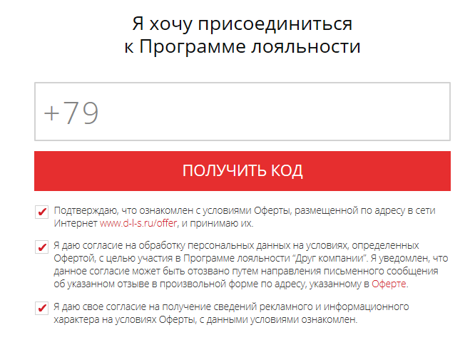 Bezymyannyj-15.png