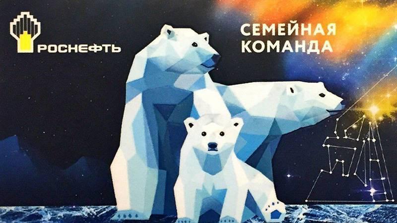 Semejnaya-Komanda.jpg
