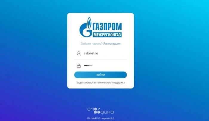 1557232745_mezhregiongaz-rostov-2.jpg