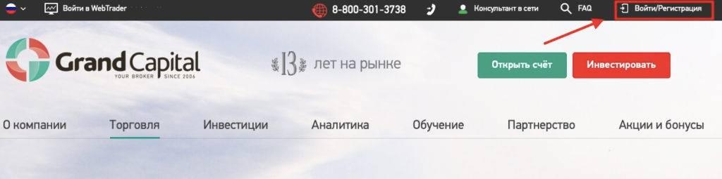 вход-в-личный-кабинет-1024x255.jpg