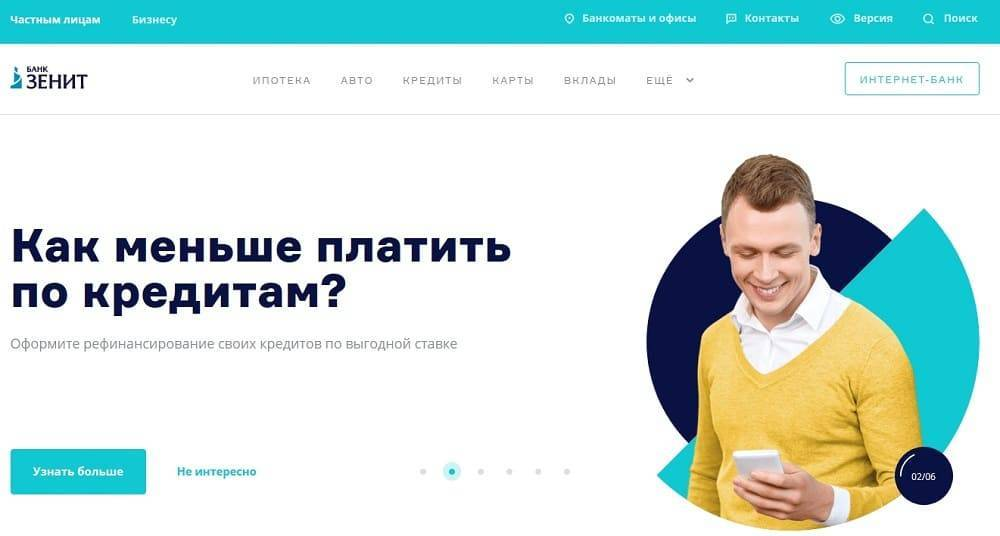 bank-zenit4.jpg