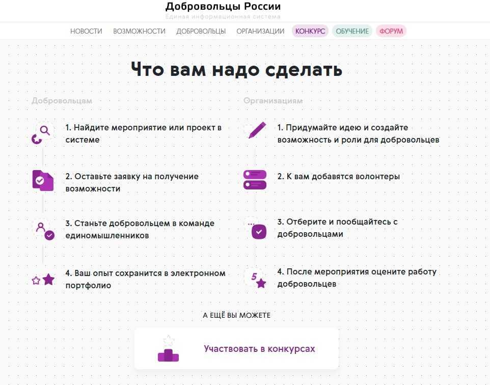 oficialnyj-sajt.jpg