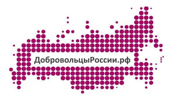 p314_logo_vfdr_17_bordo.jpg