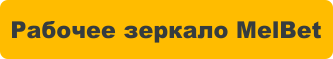 зеркало-кнопка.png