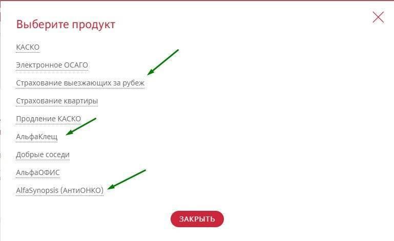 dostupnie-programmi-dms-alfastrahovanie.jpg