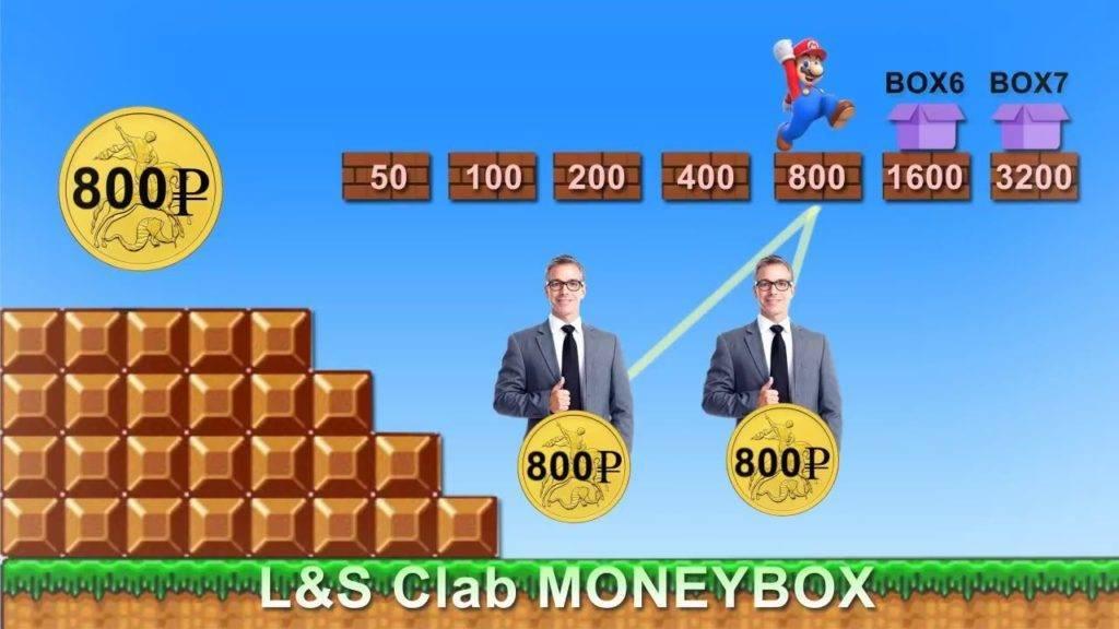 moneybox-1024x576.jpg
