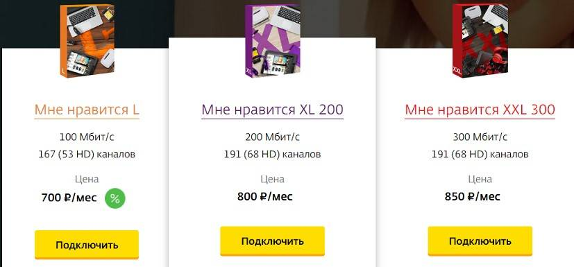 98913-clip-58kb.jpg