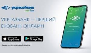 gasbank-300x176.jpg