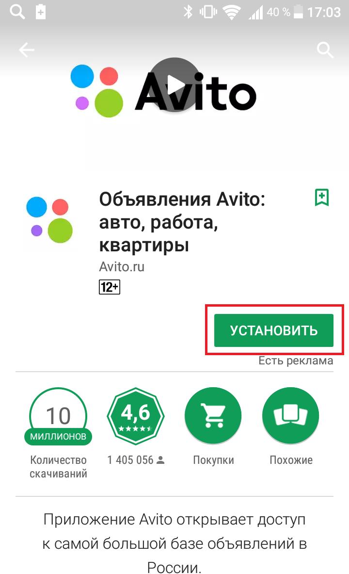 Screenshot_20171212-170349.png