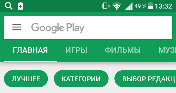 Screenshot_20171212-133258.png