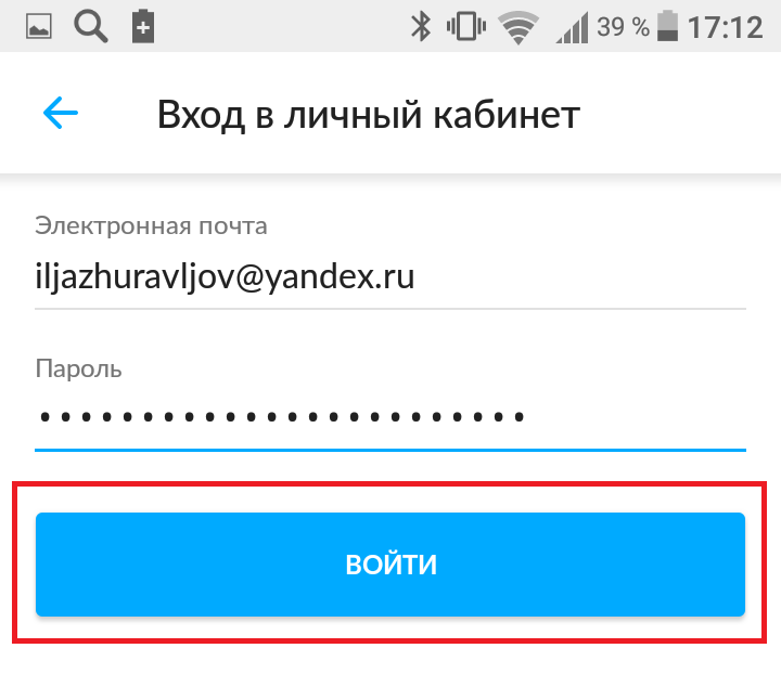 Screenshot_20171212-171239.png