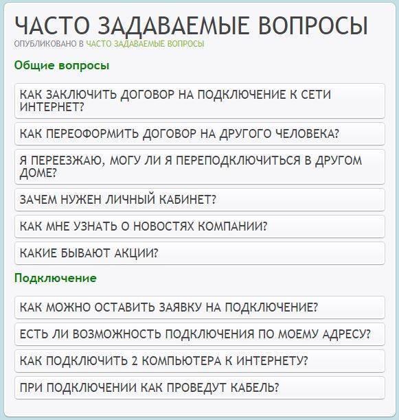 gorcom-cabinet-6.jpg