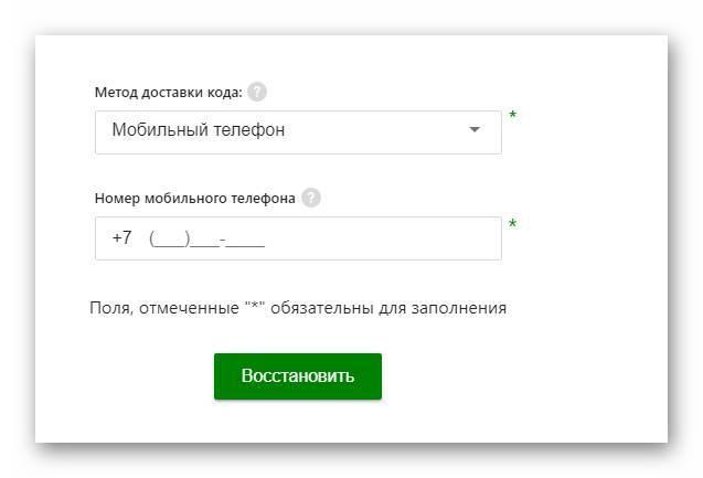 sberbank-strahovanie-smartpolis-lichnyj-kabinet-7.jpg