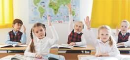 Курсы для учителей и администрации школ