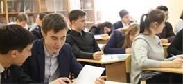 Курсы для преподавателей СПО