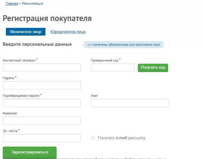 www-novex-trade-ru-registratsiya.jpg