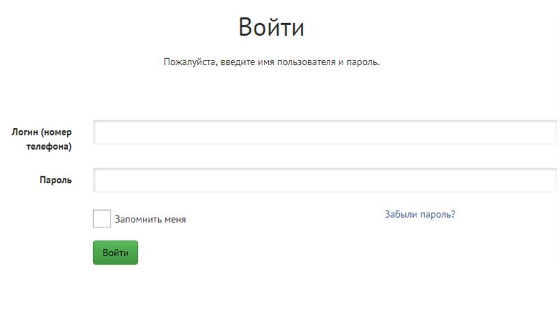 devza1.png