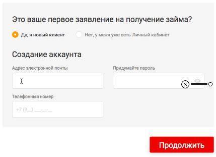 metrokredit-step-3.png