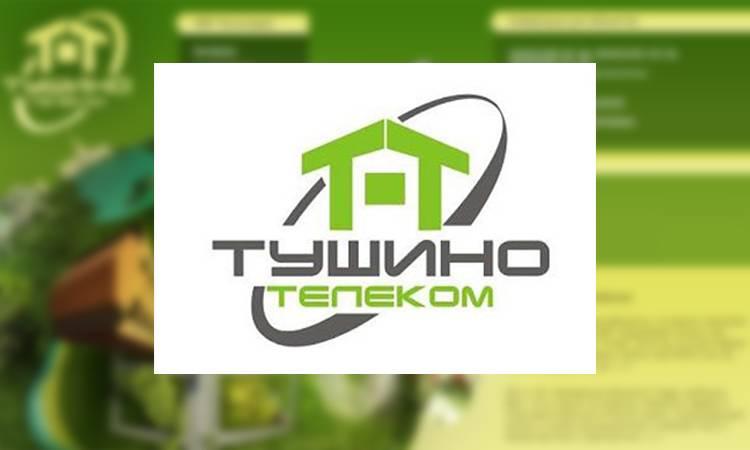 tushino-telekom-main.jpg