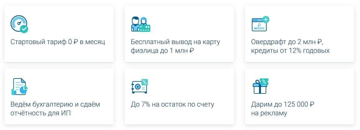 modulbank2.jpg
